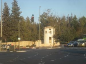 Pillbox Bunker. Jerusalem. Israel. Derech Hevron. British Mandate.