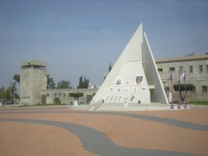 Tegart Fortress. Yoav Fortress. Givati Junction. Givati Brigade Memorial. British Mandate.