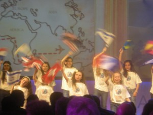 Children singing &quot;It's a Small World After All&quot; in Hebrew