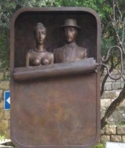 Israel Mystery Photo