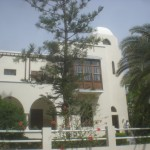 House of Hayim Nahman Bialik, in Tel Aviv
