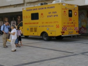 Mobile Blood Donation Unit, Jerusalem