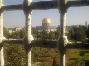 Temple Mount Jerusalem. Dome of the Rock.