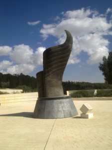 Jerusalem 9/11 Memorial Monument. Israel Tourism. Fun Joel Haber.