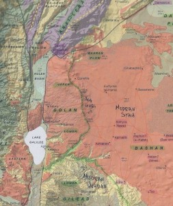 Geobasics map. Biblical Backgrounds. Fun Joel Haber Israel Tour Guide.
