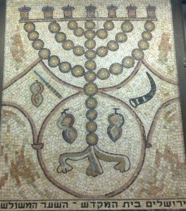 Menorah Mosaic. Israel Mystery Photo. Tourism. Tour Guide. Fun Joel Haber.