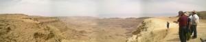 Small Makhtesh Panorama