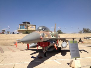 F-16 at Hatzerim, the Israeli Air Force Museum