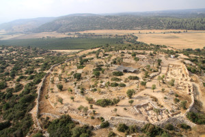 Elah Valley Fortress