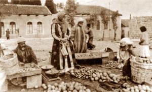 Old b/w photo of mahane yehuda