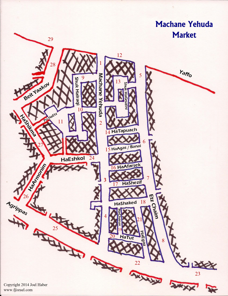 Machane Yehuda Map