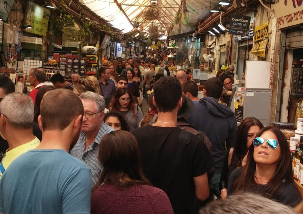 Taking the Shuk to the Next Level
