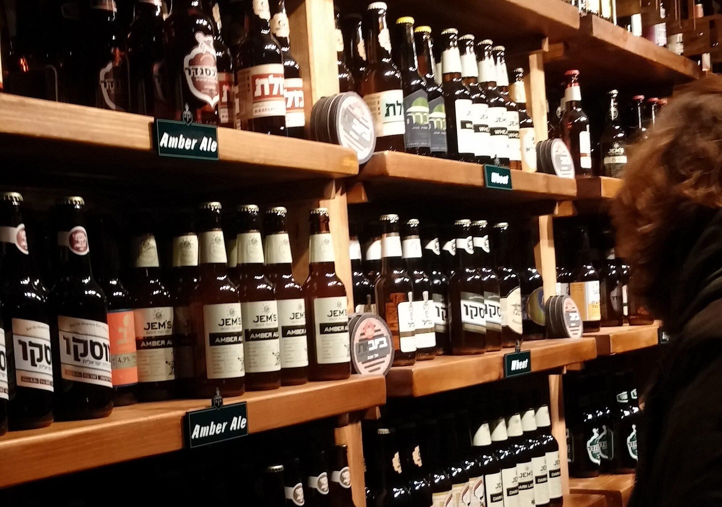 Wall of bottles of Israel Beer